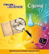 Concours FDLS CGenial